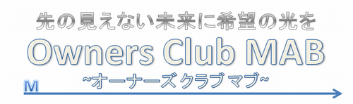 Owners Club MAB